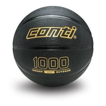 陽光樂活CONTI台灣技術研發耐磨深溝橡膠籃球7號球黑B1000-7-BK