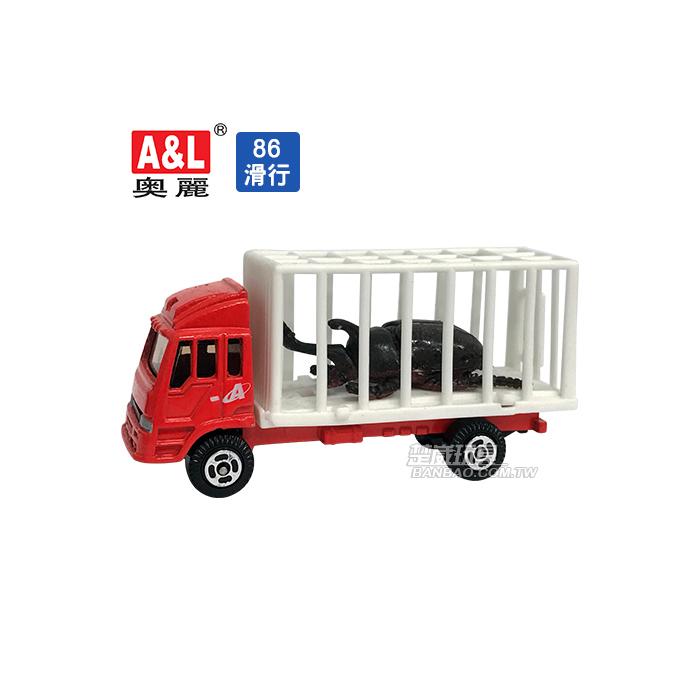 A&L奧麗迷你合金車 NO.86 動物搬運車-甲蟲 滑行車 運送車 運輸車 工程模型車(1:64)【楚崴玩具】