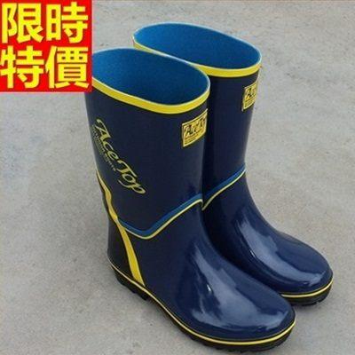 男雨靴-男雨具吸汗透氣防滑戶外活動男長筒雨鞋67a33【時尚巴黎】