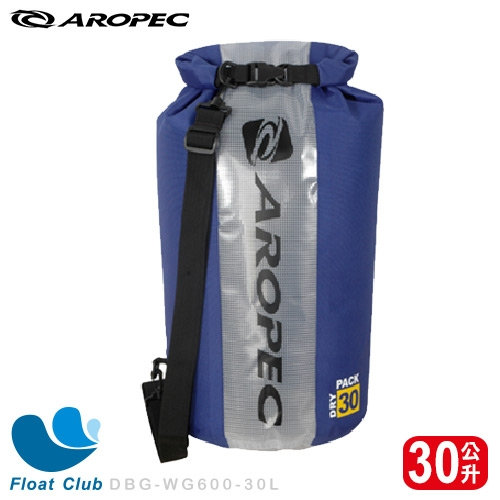 30公升 防水背包/防水袋/乾式袋 Swell-30洶湧-30L