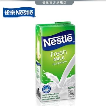 【雀巢】全脂牛奶1000ml / 保存期限2020.10.24