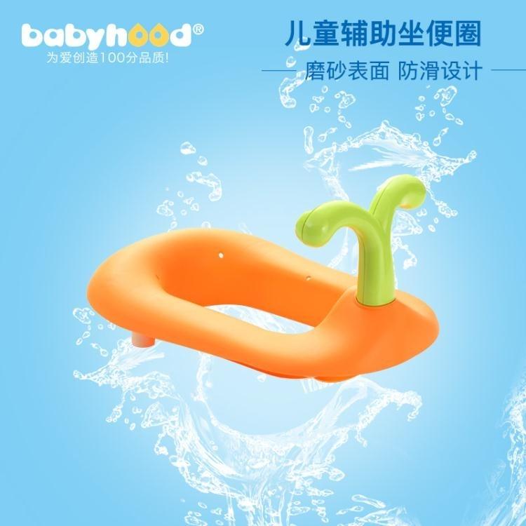坐便器兒童馬桶圈寶寶坐便器兒童坐便器馬桶圈兒童馬桶坐便器樂享旗艦店