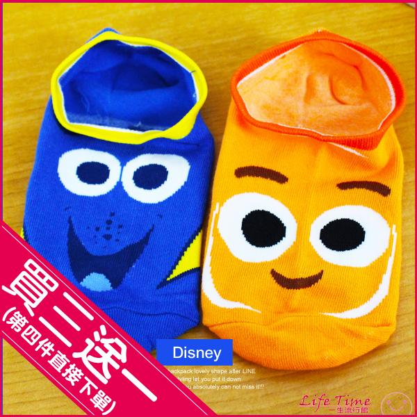 迪士尼海底總動員2正版多莉莫尼短襪襪子矽膠止滑墊純棉襪MIT E04030