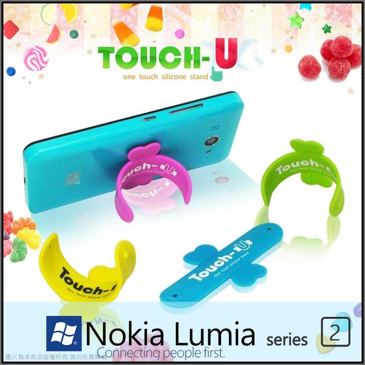 ◆TC-01 TOUCH-U 矽膠手機支架/固定架/懶人支架/NOKIA Lumia 710/720/735/800/820/830/920/925/930/1020/1320/1520