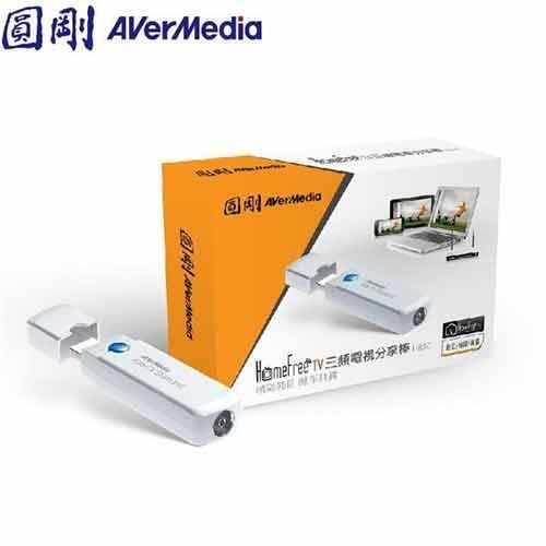 圓剛HomeFree TV三頻電視分享棒H830R促銷現省191原價990