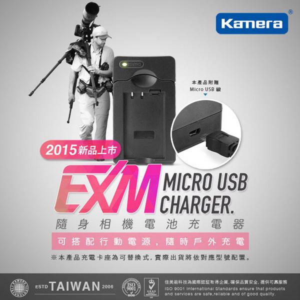 EGE 一番購】Kamera 隨身充電器 適用SONY NP-FH50,Micro USB充電 行動電源充電【公司貨】