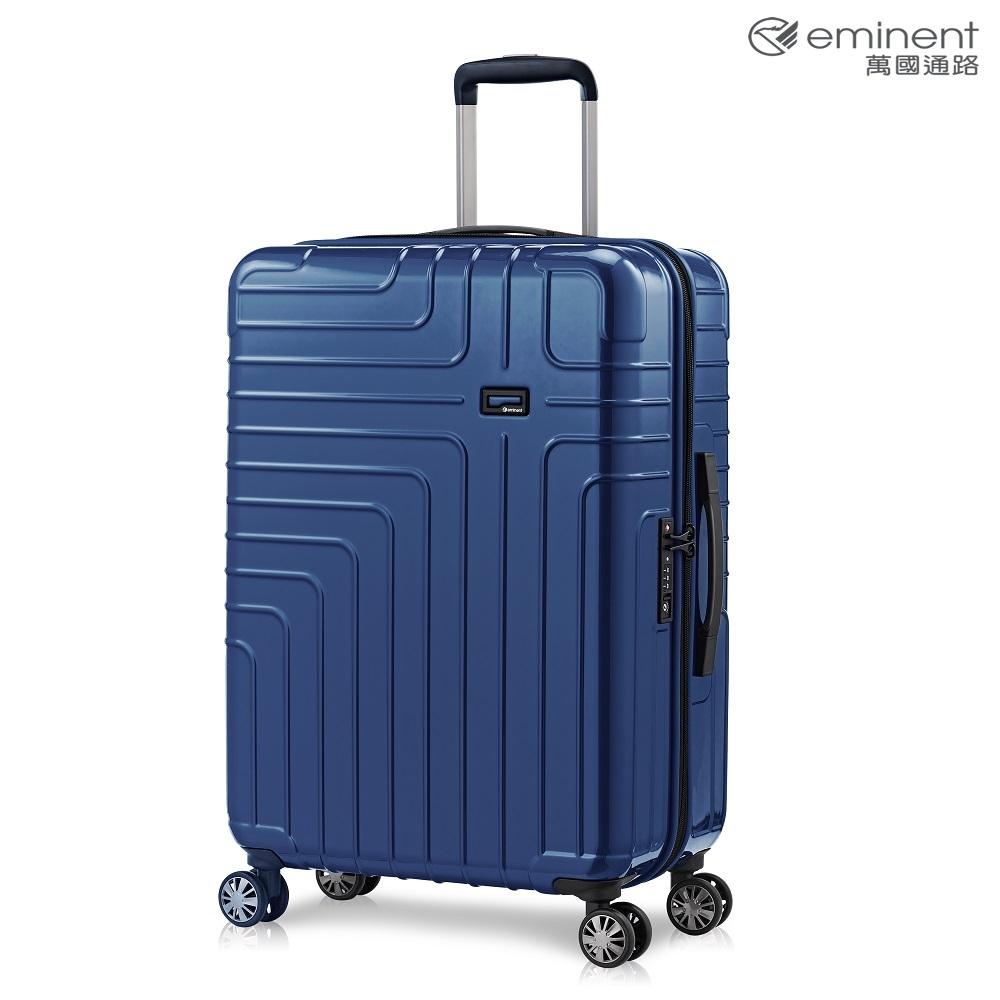 eminent【伊洛絲】極輕絕美鏡面PC行李箱 24吋(新品藍)KG93