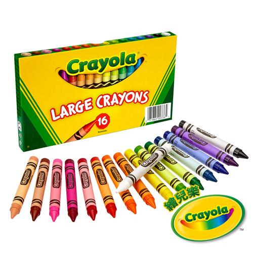 美國Crayola繪兒樂 彩色大蠟筆16色