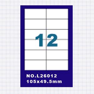 (5包)A4標籤貼紙2欄6列 / 50張入 四邊直角 雷射.噴墨.點距陣各式 列表機專用 標籤貼紙No.L26012