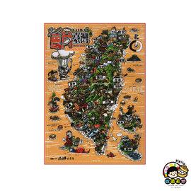 收藏天地台灣紀念品景點拼圖300片系列4款拼圖送禮文創風景觀光禮品