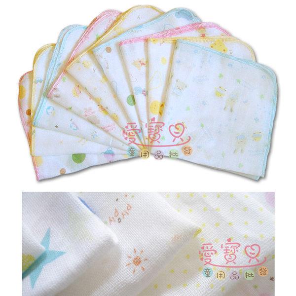 本月特價買10送1不挑款全棉彩色包邊雙層紗布手帕方便分類使用/餵奶巾/墊背巾/洗澡巾