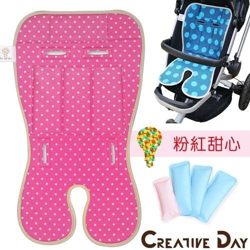 Baby Seater嬰兒專用涼感墊推車涼墊粉紅甜心日本專利保冰袋C&D宅一起MIT台灣製饗樂生活