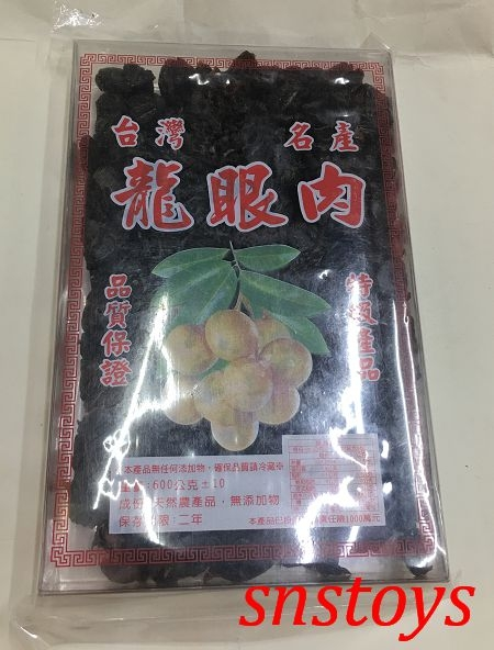 sns 古早味 台灣名產 龍眼肉 龍眼乾 桂圓肉 龍眼乾肉 600g±10 天然 無添加物
