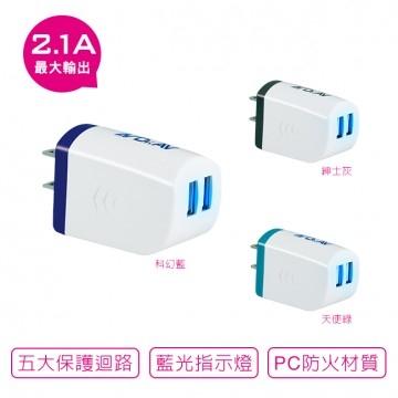 ^聖家^聖岡USB極速2.1A充電器 USB-504【全館刷卡分期 免運費】