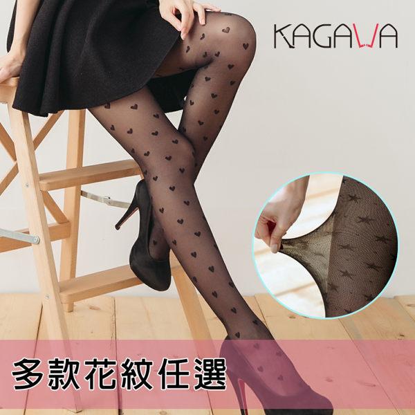 紋身刺青彈性絲襪千鳥格蘇格蘭紋愛心星星台灣製MIT花紋絲襪透膚絲襪【NO664】香川絲襪KAGAWA