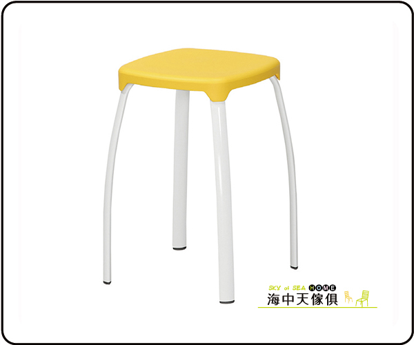 {{ 海中天休閒傢俱廣場 }} B-35 摩登時尚 餐廳系列 766-10 7010鐵腳黃色四方椅