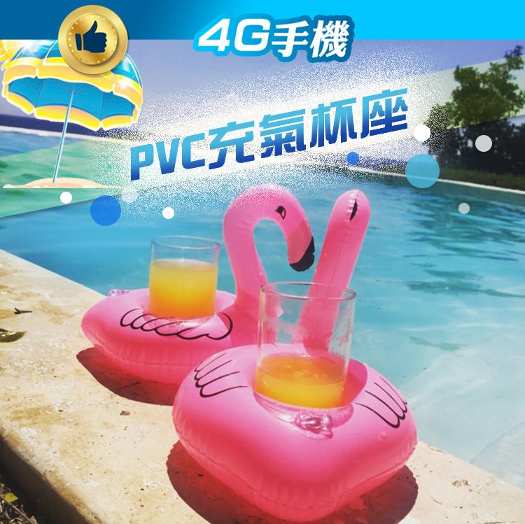 PVC充氣杯座充氣杯墊泳圈杯座火烈鳥獨角獸杯墊杯座杯托杯架水上杯座游泳玩水4G手機