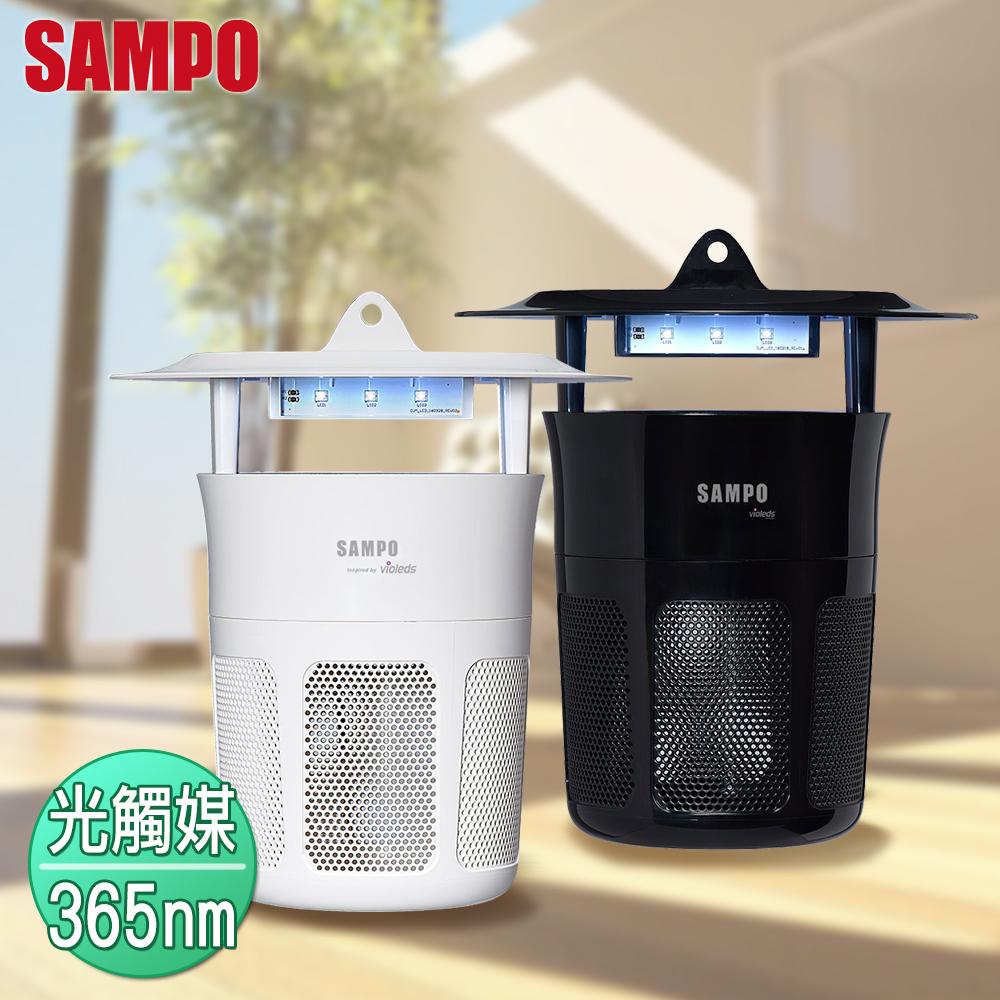 SAMPO聲寶吸入式強效UV捕蚊燈ML-WJ04E免運分期0利率