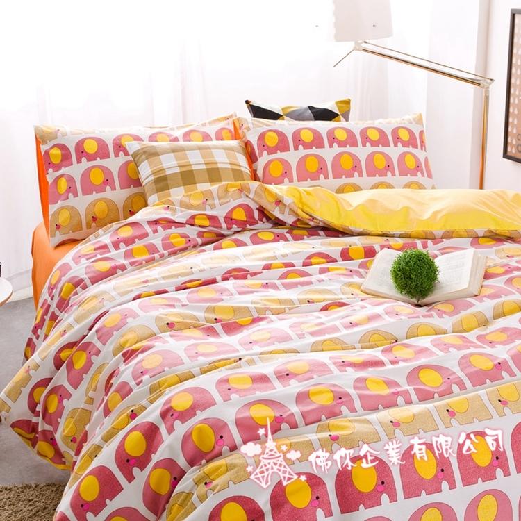 北歐簡約風雙人床包組小小象5尺標準雙人純棉床包雙人枕套被套床包ikea床單佛你企業