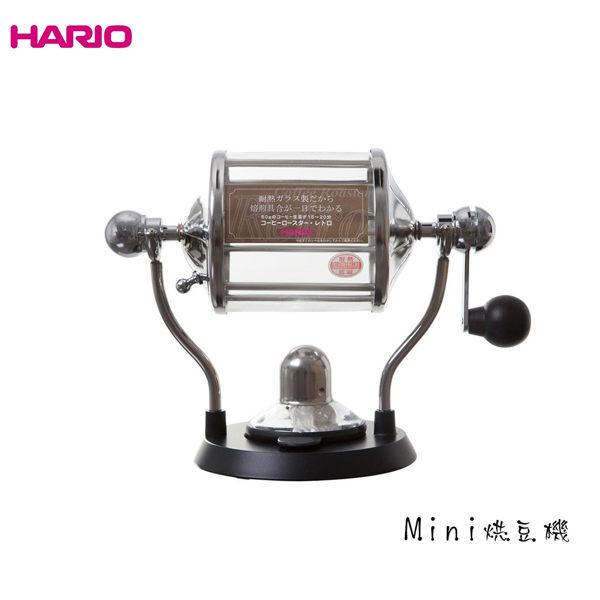 HARIO MINI烘豆機 耐熱玻璃