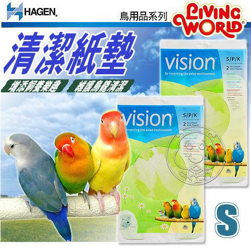 培菓平價寵物網HAGEN赫根LW鳥用品清潔紙墊S 17*13cm 2張入