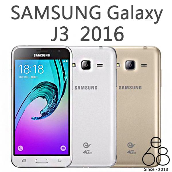 E68精品館  高清 螢幕保護貼 三星 Galaxy J3 (2016) 亮面 保護貼 保貼 手機螢幕貼 軟膜