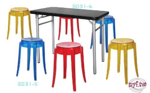 南洋風休閒傢俱設計單椅系列095-A椅塑料椅休閒椅戶外椅餐椅S031-5