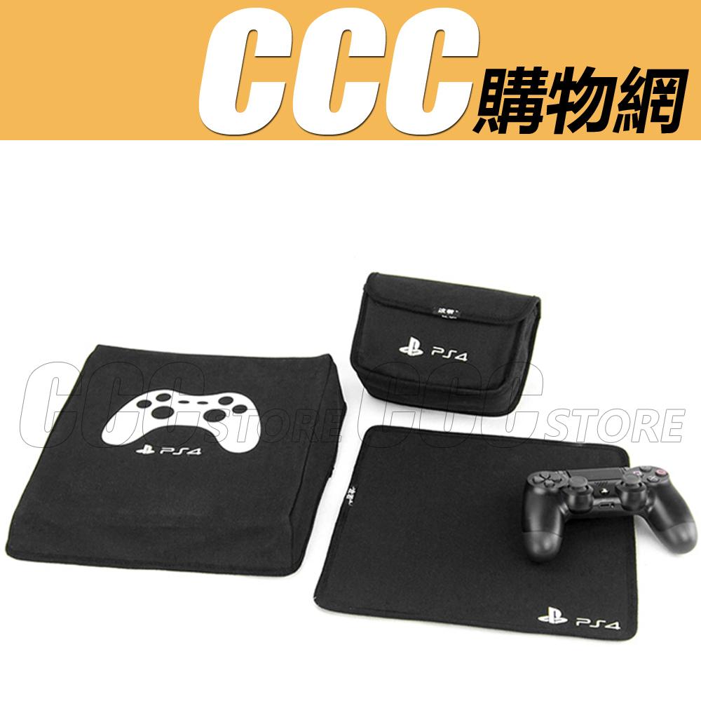 PS4 Pro主機包收納包PS4厚機防塵罩保護套主機包直立款手把包遊戲墊遊戲組PS4配件