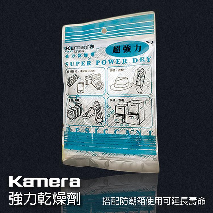攝彩Kamera強力乾燥劑乾燥包台灣製MIT除濕防霉乾燥可用於相機攝影器材電池零件單包售