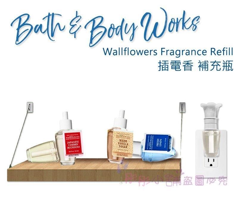Bath & Body Works Wallflowers 插電香 補充瓶 24mL BBW美國原廠【彤彤小舖】