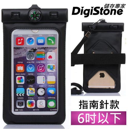 DigiStone手機防水袋保護套手機套可觸控指南針型通用6吋以下手機-果凍黑x1含指南針免運