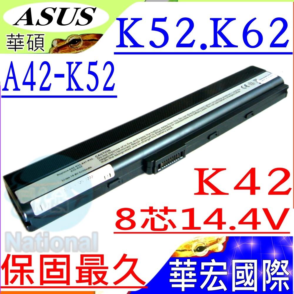 ASUS電池(14.4V/保固最久)-華碩  A42-K52, K42,K52,K62,K52DE,K52DR,K52EQ,K52F,K52J,K52JB,K52JC ,A32-K52
