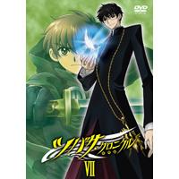 動漫TSUBASA翼DVD VOL-7