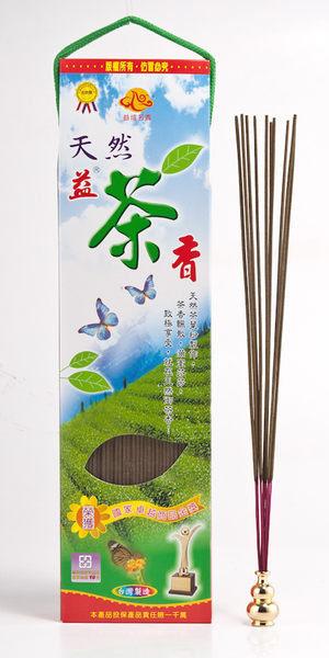 【如意檀香】立香【益茶香】尺3  線香  熱門香品 茶香 創新香品
