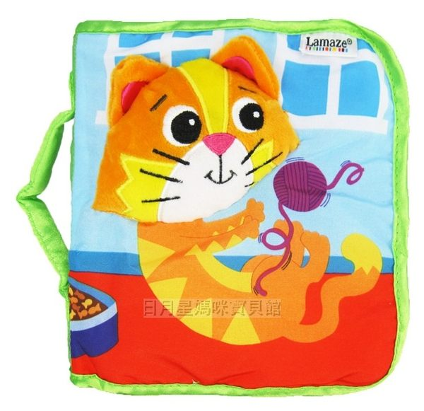寶寶第一本書小貓立體響紙布書安全布書幼教益智布書玩具日月星媽咪寶貝館