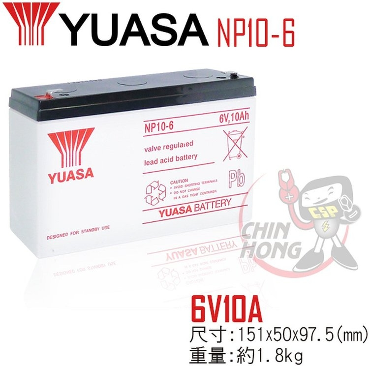 YUASA湯淺 NP10-6 電動車 哪裡賣兒童電動玩具車配件