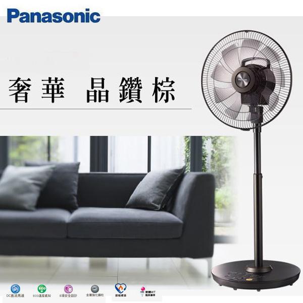 Panasonic國際16吋DC變頻負離子定時立扇/科技灰 F-H16CND-K