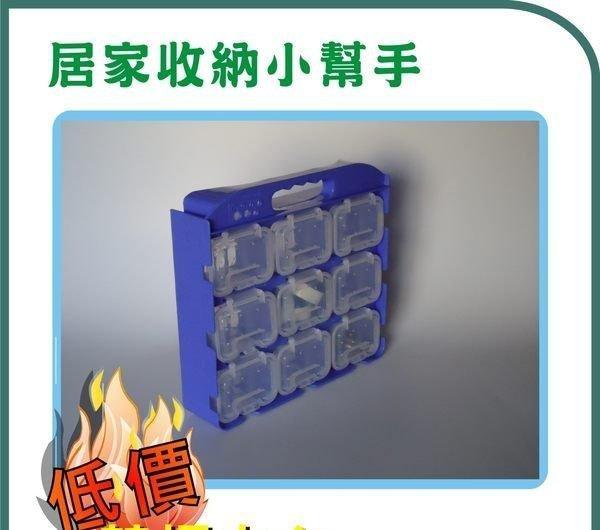 家事達HD NO-731腰掛式工具箱收納盒手工具零件盒x2入