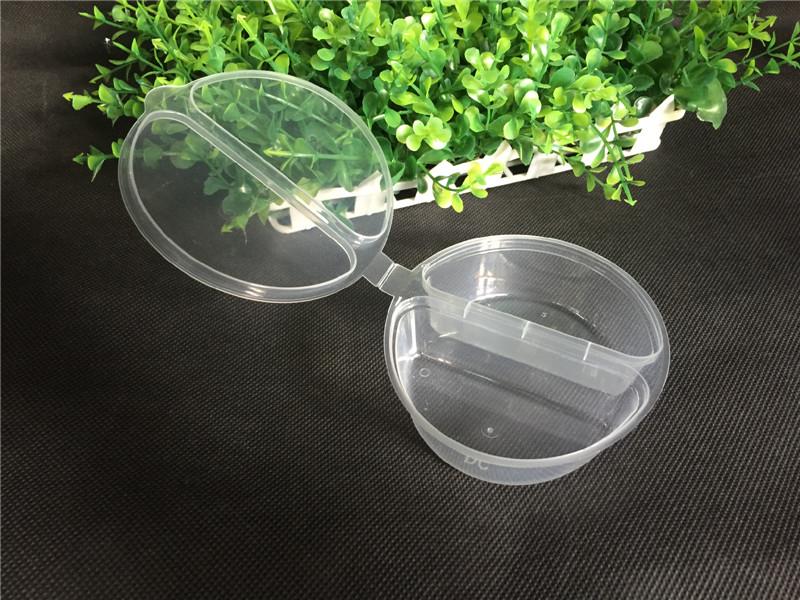 20入 90ML 雙格杯 一體成形 連蓋醬料杯 調味料 外帶盒 試吃杯 品嘗杯 塑膠杯 佐料杯 試飲杯