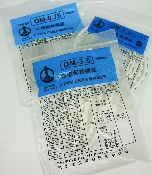 凱士士  O型配線標誌 OM-0.75   OM-1.25 (各一包 / 組)