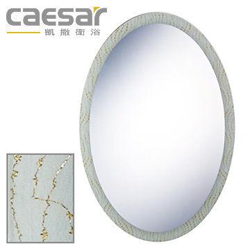 買BETTER凱撒高級化妝鏡系列浴室鏡子化妝鏡M701防霧化妝鏡附平台送6期零利率