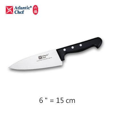Atlantic Chef六協Chef's Knife主廚刀料理刀菜刀切肉刀