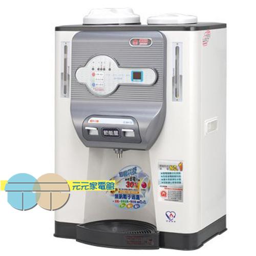 晶工節能科技溫熱開飲機JD-5322B免運