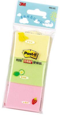 [奇奇文具] 【3M Post-it 可再貼 便條紙】 3M 653-3C可再貼便條紙/便利貼/便條紙 (黃/綠/粉紅) 3色/包