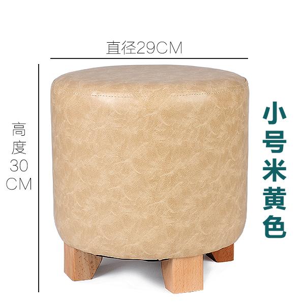 實木皮凳子美式沙發凳換鞋凳創意圓凳簡約茶幾凳矮凳TWღ部落男裝ღ