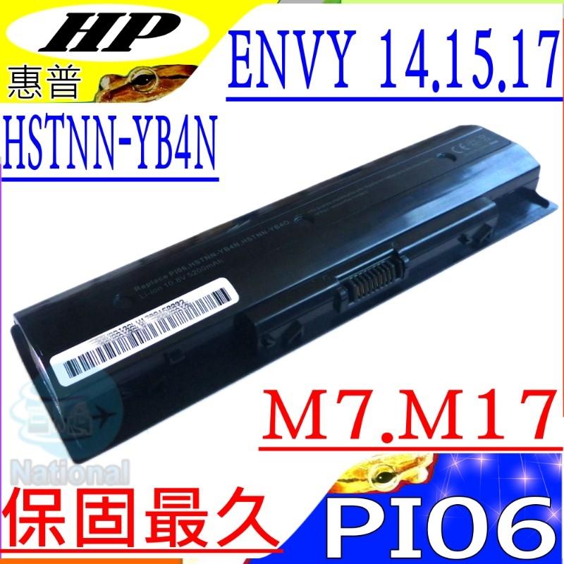 HP電池(保固最久)-惠普 PI06,17電池,17-e020sz,17-e064sf,17-E000,17-J000,17T電池,17Z電池,HSTNN-LB40