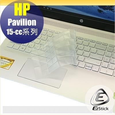 Ezstick HP Pavilion 15-cc745TX 15-cc746TX奈米銀抗菌TPU鍵盤保護膜