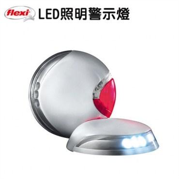 Flexi飛萊希變幻系列配件LED照明警示燈