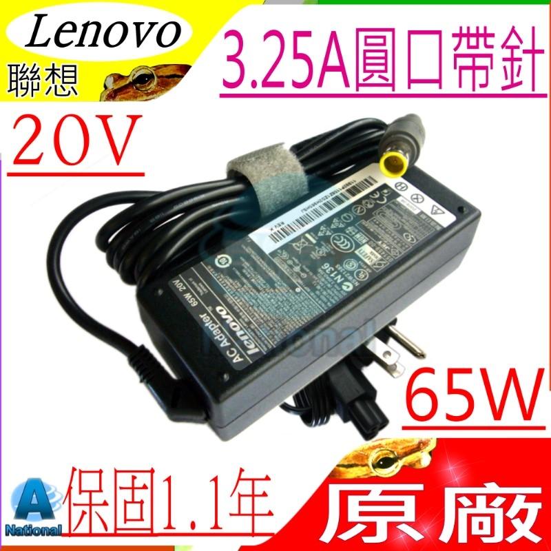 LENOVO充電器(原廠)-IBM變壓器 20V,3.25A,65W,Edge 11,13,E10,E220S,E30,E31,E420,E430,E520,E530