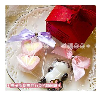 幸福朵朵囍字盒熊貓筷架及心連心棉花糖100份專用紙箱需DIY組裝盒子婚禮小物